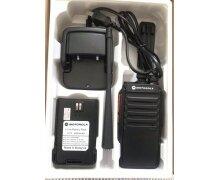 Bộ đàm Motorola CP-5800