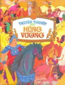 Truyền thuyết thời Hùng Vương (Bộ túi 5 cuốn) - Vũ Kim Dũng