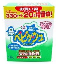 Bột giặt tã lót Chuchu Baby 201176 1,6Kg