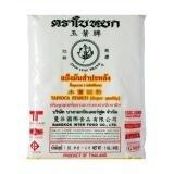 bột năng Thái 1kg