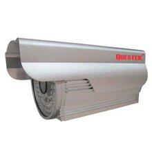 Camera AHD hồng ngoại QUESTEK QTX-250AHD