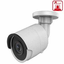 Camera IP hồng ngoại HDParagon HDS-2023IRP
