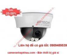 Camera IP Dome Avtech AVM332P