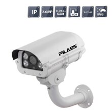 Camera IP hồng ngoại Pilass ECAM-A801IP 2MP
