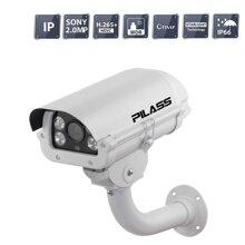 Camera IP hồng ngoại Pilass ECAM-H801IP - 2MP