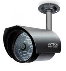 Camera box AVTech AVM265ZP (AVM-265-ZP)