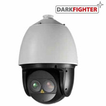 Camera IP HDParagon HDS-PT8250LIR-A