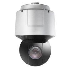 Camera IP HDParagon HDS-PT6225IR-A