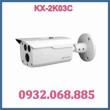 Camera HDCVI hồng ngoại 2K kbvision KX-2K03C