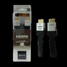 Dây kết nối HDMI Sony DLC-HE20HF, 3D