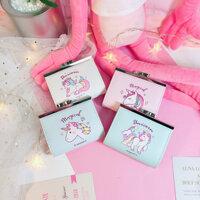 Cartoon Unicorn PU Change Card Pack Female Cute Buckle Wallet Card Bag