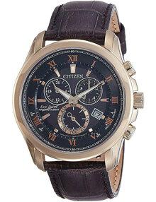 Đồng hồ nam Citizen - BL5542