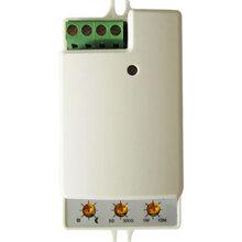 Công tắc cảm ứng vi sóng kawa rs02c