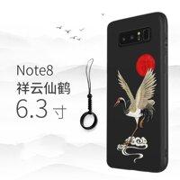 Đại Đắp Nổi Ốp Lưng Điện Thoại Samsung Galaxy Note 10 Plus Note10 + Tặng Bao Da Kanagawa Sóng Cá Chép Cần Cẩu 3D Khổng Lồ Cứu Trợ Note 9 8