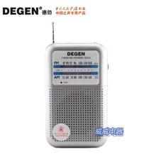 ĐÀI RADIO MINI DEGEN DE-333