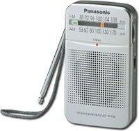 DAI RADIO PANASONIC RF-P50