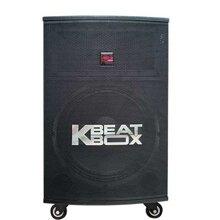 Loa di động Acnos KBeatbox KB43S