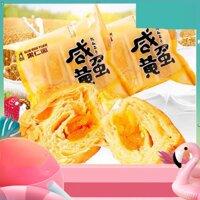(Date: 06 tháng) [ BÁNH MỀM, NGON TUYỆT VỜI ] 01 cái x 55gr Bánh Mì nhân lòng đỏ trứng muối Đài Loan. NXG