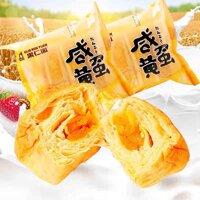 (Date: 06 tháng) [ BÁNH MỀM, NGON TUYỆT VỜI ] 01 cái x 55gr Bánh Mì nhân lòng đỏ trứng muối Đài Loan.