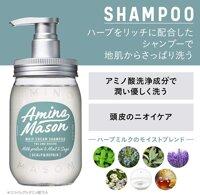 Dầu gội thiên nhiên Amino Mason - Scalp & Repair