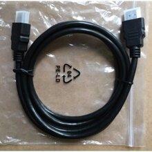 Cáp kết nối HDMI 1.5m