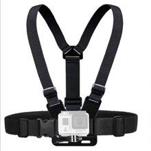 Bộ dây đeo cho camera Yi Action