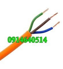 Dây điện mềm bọc nhựa PVC 3 lõi 300/500V CADIVI CV VCmt-3×2.5