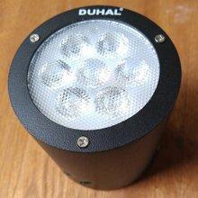 Đèn led gắn nổi Duhal DFB803 12W