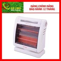 Đèn sưởi điện hồng ngoại Sunhouse Happy Time HTD7012 - Đèn sưởi ấm cho bé bảo hành 12 tháng