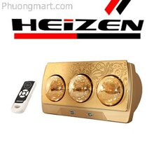 Đèn sưởi nhà tắm Heizen HE3BR - 3 bóng
