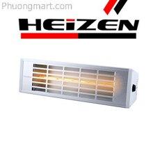 Đèn sưởi nhà tắm Heizen HE-IT610 - không chói mắt