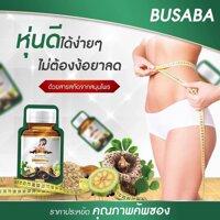 DETOX BUSABA ( Hỗ trợ giữ dáng và giảm cân)