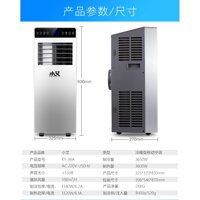 Điều hòa cây Airy KY-36A -điều hòa cây - Điều hòa cây Mini-điều hòa không khí đơn lạnh phòng khách