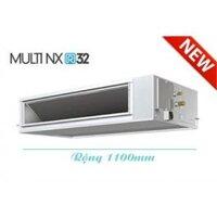 Điều hòa Daikin multi 24.000BTU FMA71RVMV giá rẻ