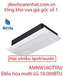 Điều hòa LG 18000 BTU 2 chiều Inverter AMNW18GTTA0 gas R-410A