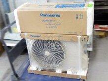 Điều hòa - Máy lạnh Panasonic CS-226CF - 2 chiều, inverter, 9000BTU
