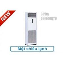 Điều hòa - Máy lạnh Daikin FVRN100BXV1V/RR100DBXY1V - tủ đứng, 1 chiều, 36000BTU