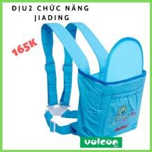 Địu em bé JiaDing 1301