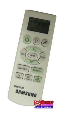 Điều khiển điều hòa Samsung SH