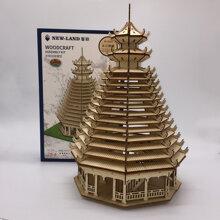 Đồ chơi lắp ráp gỗ 3D Mô hình From The Drum Tower XF-G019