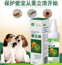 Dog in vitro côn trùng phun thuốc thú cưng để mite vàng retriever bọ chét thuốc mèo và chó mèo phun côn trùng - Cat / Dog Medical Supplies