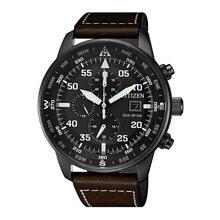 Đồng hồ nam Citizen CA0695-17E