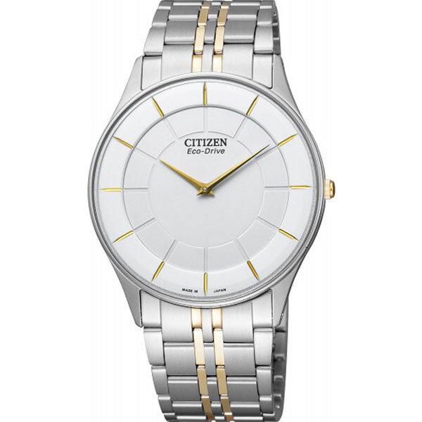 Đồng hồ nam Citizen Eco-Drive AR3014-56A
