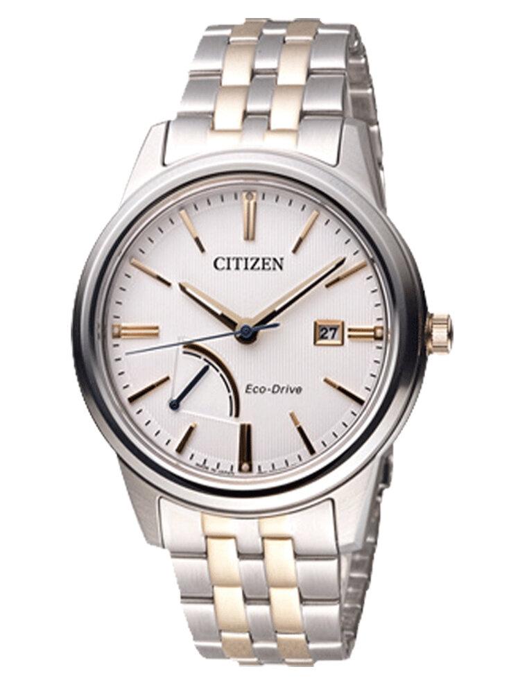 Đồng hồ nam Citizen - AW7004