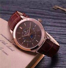 Đồng hồ nam Patek Philippe P.P5050