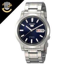 Đồng hồ Seiko SNK793K1