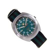 Đồng hồ nam Seiko SRPA89K1