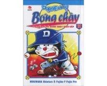 Doraemon bóng chày - Tập 12