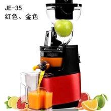 Máy ép trái cây chậm công suất lớn SAVTM JE35