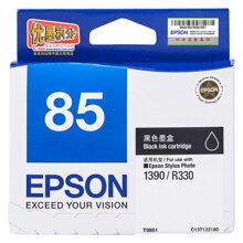 Mực in Epson T0851N (85N/ T85N) - màu 1N/ 2N/ 3N/ 4N/ 5N/ 6N, Dùng cho máy Epson T60, 1390